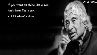 If you want to shine like a sun