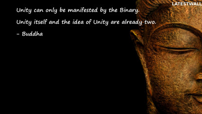 Unity can only be manifested by the Binary