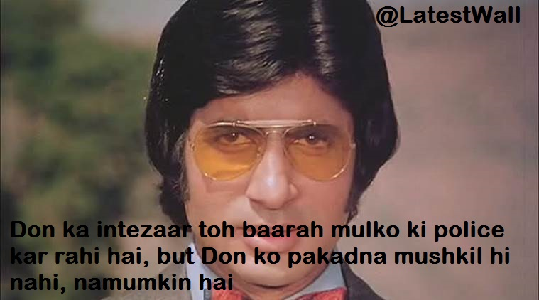 Don ka intzar dialogue amitabh in don