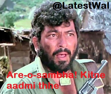 Sholay Dialogue Are Smabha