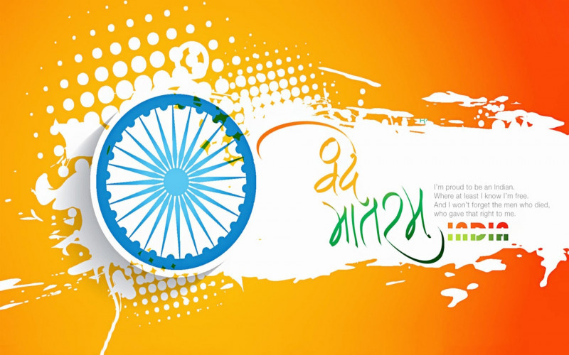 Indian Republic Day Greeting Quote Wallpaper
